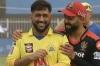 IPL 2021: విరాట్ కోహ్లీ, ఎంఎస్ ధోనీ ముచ్చట్లు.. ఇదే ఆఖరిసారి కానుందా? (వీడియో)