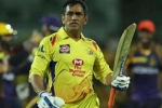 IPL 2019: సీఎస్కే కెప్టెన్గా ధోని ఆ మూడు రికార్డులను అందుకుంటాడా?