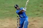 ICC World Cup 2019: సిక్స్తో ధోని ఫినిష్ చేస్తాడా?