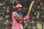 IPL 2019: కోల్కతా vs రాజస్థాన్ మ్యాచ్లో నమోదైన రికార్డులివే!