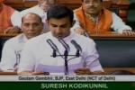 గౌతమ్ గంభీర్ సెకెండ్ ఇన్నింగ్:  లోక్సభ సభ్యునిగా ప్రమాణం