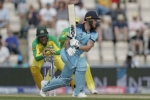 లార్డ్స్లో ఇంగ్లాండ్ vs ఆస్ట్రేలియా: ప్రపంచకప్లో గత రికార్డులివే!