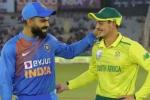 భారత్ vs దక్షిణాఫ్రికా మ్యాచ్లో ఈ RCB గోల ఏందబ్బా!