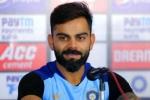 భారత జట్టులో చేర్చుకుంటావా?: చిన్నారి బ్యాటింగ్కు కోహ్లీ ఫిదా వీడియో