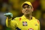 IPL 2020: చెన్నై సూపర్ కింగ్స్ కెప్టెన్గా ధోని జీతం ఎంతో తెలుసా?