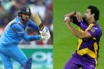 Bushfire Cricket Bash: మేము సైతం అంటూ యువరాజ్ సింగ్, వసీం అక్రమ్!