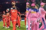 IPL 2020: పప్పులో కాలేసిన ఆర్సీబీ.. ట్రోల్ చేసిన ఆర్ఆర్!!
