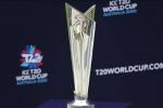 టీ20 ప్రపంచకప్ వాయిదా!!