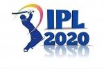 IPL 2020: 6 రోజుల క్వారంటైన్కు అంగీకరించిన ఫ్రాంఛైజీలు!!