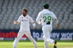 England vs Pakistan: చెలరేగిన యాసిర్ షా.. ఇంగ్లండ్ ప్యాకప్.. పాక్కు భారీ ఆధిక్యం!