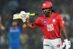 IPL 2020: మరో రికార్డుకు చేరువలో విధ్వంసకర బ్యాట్స్మెన్ క్రిస్ గేల్.. ఏంటో తెలుసా..?