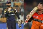 KKR vs SRH ప్రివ్యూ: మెరిసేదెవరో? బోణీ కొట్టేదెవరో? తుది జట్లు ఇవే!