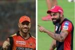 SRH vs RCB ప్రివ్యూ: వార్నర్ vs కోహ్లీ బోణీ కొట్టేదెవరో? తుది జట్లు ఇవే!
