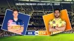 CSK vs RR: టాస్ గెలిచి ఫీల్డింగ్ ఎంచుకున్న చెన్నై.. రాయుడికి దక్కని చోటు!!