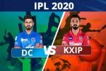 DC vs KXIP match 2: టాస్ గెలిచిన పంజాబ్.. క్రిస్గేల్కు షాక్!