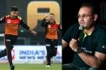 IPL 2020లో సన్రైజర్స్ బోణీ.. సెహ్వాగ్ ఫన్నీ ట్వీట్!!