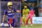 RR vs KKR Face-Off: శాంసన్ vs కమిన్స్.. గిల్ vs ఆర్చర్.. ఆసక్తికర పోరులో గెలుపెవరిది?