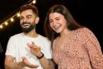 IPL 2020: 'కోహ్లీకి అందమైన సతీమణి అనుష్క.. మేమెందుకు ఆమెను విమర్శిస్తాం'