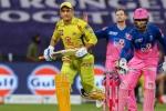IPL 2020: చెన్నై సూపర్ కింగ్స్ ప్లే ఆఫ్స్ చేరాలంటే ఇది జరగాలి..!