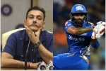 MI vs RCB: భారత జట్టులో దక్కని చోటు.. సూర్యకుమార్కు రవిశాస్త్రి సందేశం!!