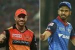 SRH vs DC: హైదరాబాద్దే బ్యాటింగ్.. జట్టులో భారీ మార్పులు.. బెయిర్ స్టో ఔట్
