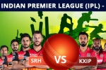 KXIP vs SRH: పంజాబ్దే బ్యాటింగ్.. మయాంక్ దూరం.. హైదరాబాద్లో మార్పు!