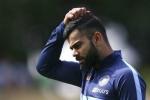 India vs Australia: ఆ లోటే కోహ్లీసేన వన్డే సిరీస్ ఓటమికి కారణమా?