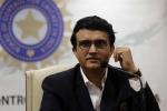 Sourav Ganguly: సర్జరీ విజయవంతం.. దాదాకు మరో 2 స్టెంట్లు!!