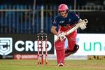 IPL 2021: స్టీవ్ స్మిత్కు షాకిచ్చిన రాజస్థాన్ రాయల్స్