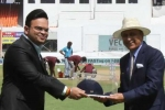 India vs England: సునీల్ గవాస్కర్ హాఫ్ సెంచరీ.. సత్కరించిన బీసీసీఐ!!