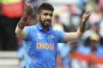 India vs England: వన్డే సిరీస్కూ జస్ప్రీత్ బుమ్రా దూరం!!