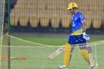IPL 2021: మార్చి 11 నుంచి చెన్నై సూపర్ కింగ్స్ ప్రాక్టీస్ షురూ.. ధోనీ, రైనా హాజరు!
