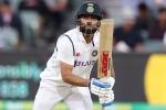India vs England: విరాట్ కోహ్లీ డకౌట్.. కష్టాల్లో టీమిండియా!!