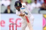 India vs England: నాలుగో టెస్టు ముందు.. కోహ్లీని ఊరిస్తున్న పలు రికార్డులు ఇవే!!