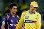 IPL 2021: ధోనీ ఏడో స్థానంలో బ్యాటింగ్కు వచ్చి.. జట్టును నడిపించడం కష్టం: గంభీర్