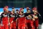 RCB vs KKR: చిత్తయిన కోల్కతా.. ఆర్సీబీ హ్యాట్రిక్ విజయం!