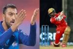IPL 2021: ఏం దీపక్ భాయ్.. ప్రతి బంతిలో కృనాల్ పాండ్యా కనబడ్డాడా? అలా బాదేసావ్?