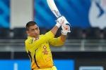 IPL 2021:  రాజస్థాన్తో మ్యాచ్కు ముందు ధోనీని ఊరిస్తున్న రికార్డులు!
