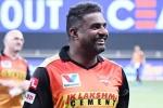 IPL 2021: ఆసుపత్రిలో సన్రైజర్స్ హైదరాబాద్ కోచ్.. గుండెకు సర్జరీ!
