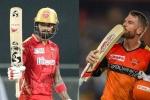 PBKS vs SRH: సన్రైజర్స్ రాత మారేనా? కేదార్ జాదవ్కు చాన్స్.. కేన్ మామ డౌట్! తుది జట్లు ఇవే!