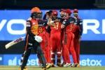SRH vs RCB: ప్చ్.. గెలిచే మ్యాచ్లో ఓడిన హైదరాబాద్.. ఆర్సీబీ థ్రిల్లింగ్ విక్టరీ.!