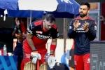 RCB vs KKR: బెంగళూరు మూడు మ్యాచ్లు గెలవడం ఇదే తొలిసారి!!