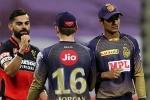 RCB vs KKR: జోరుమీదున్న బెంగళూరు హిట్టర్! కోల్కతాను కలవరపెడుతున్న ఆ ఇద్దరి ఫామ్! విజయం ఎవరిది!