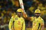 IPL 2021: ఎంఎస్ ధోనీ మరో 2-3 ఏళ్లు ఆడతాడు.. ఇక మహీ వారసుడు అతడే! రైనా మాత్రం కాదు!