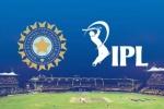 IPL 2021 వాయిదా.. బీసీసీఐకి  రూ.2 వేల కోట్లు బొక్క.. ఫ్రాంచైజీల పరిస్థితి ఘోరం!
