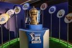 IPL 2021 నిరవధిక వాయిదా.. బీసీసీఐకి ఎంత నష్టమో తెలుసా?