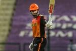 IPL 2021: సన్రైజర్స్ హైదరాబాద్కు షాక్.. మిగతా సీజన్కు కేన్ మామ దూరం!