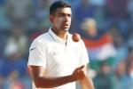 ICC Test Rankings: దుమ్మురేపిన పాక్ బౌలర్లు.. టాప్-10లో అశ్విన్ ఒక్కడే!