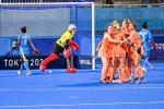 Tokyo Olympics: ప్చ్.. నెదర్లాండ్స్ చేతిలో భారత మహిళల హాకీ టీమ్ చిత్తు!
