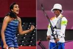 Tokyo 2020: పీవీ  సింధుకు పెద్దగండం! ఒలింపిక్స్లో రేపటి భారత షెడ్యూల్ ఇదే!